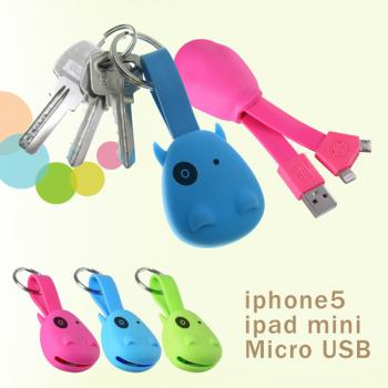 Travel Keychain Funny Data Cable