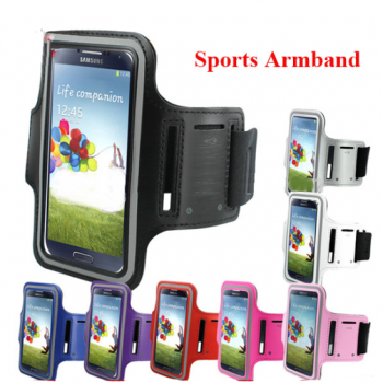 Sport Armband For Cell Phone